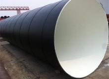 2420螺旋焊接钢管