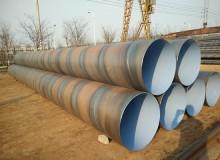 低压流体输送用埋弧焊螺旋焊管