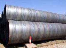 1820螺旋钢管价格行情