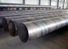 怎样加强螺旋钢管的性能