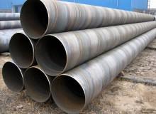 什么是埋弧焊螺旋焊接钢管