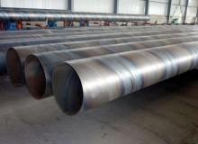 螺旋钢管与直缝钢管有什么不同