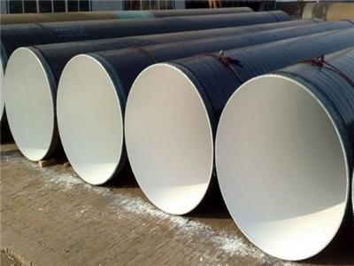 输水用大口径螺旋钢管