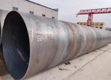 3220螺旋焊接钢管