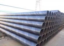 怎样保证螺旋钢管的焊缝质量