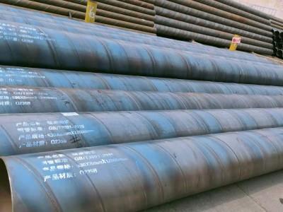1220螺旋焊接钢管