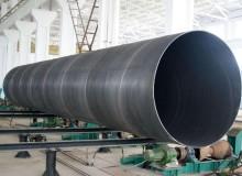 1420螺旋焊接钢管