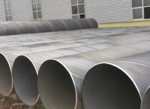 大口径槽钢焊接加强筋螺旋钢管